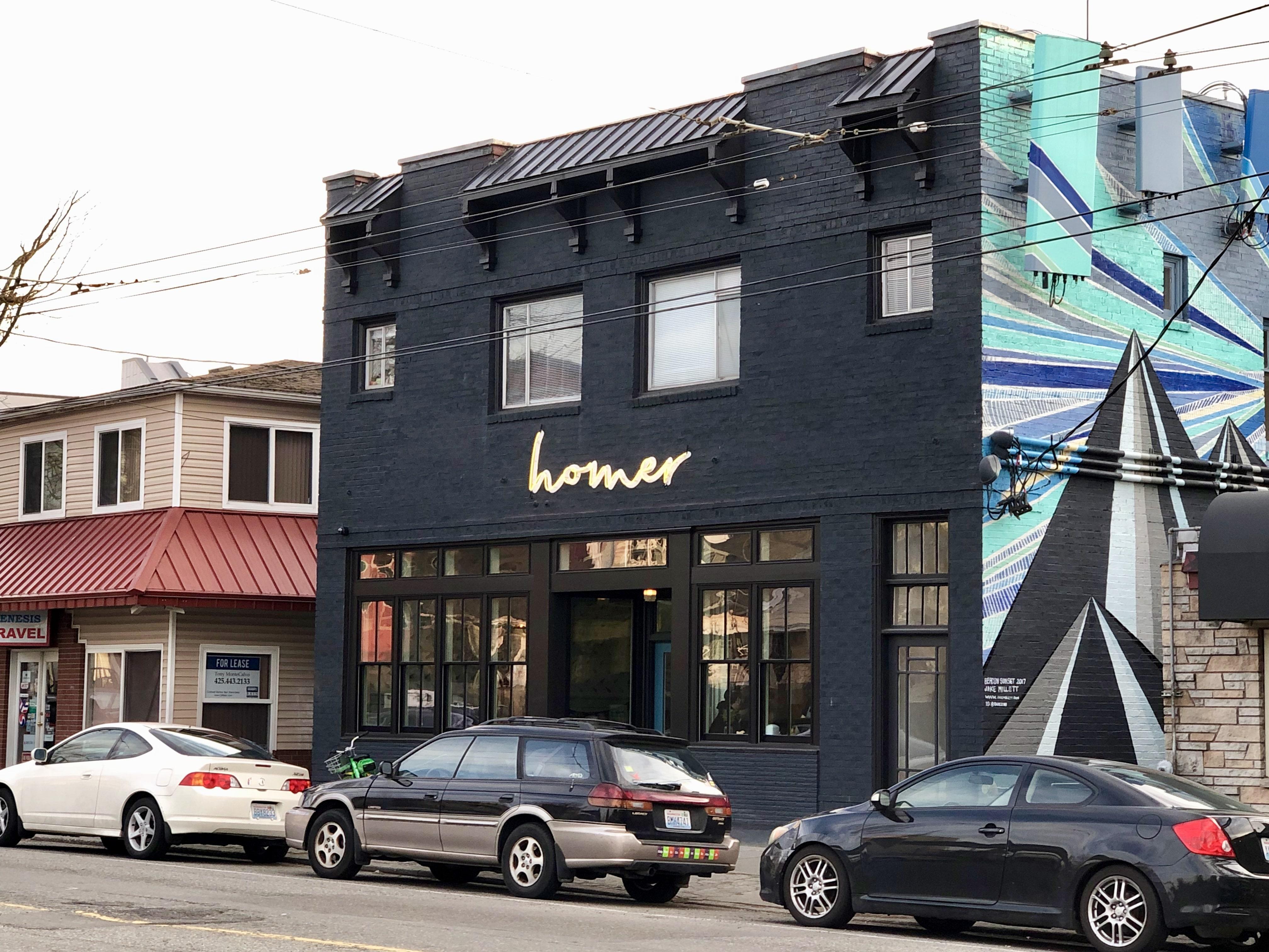 Homer Street View