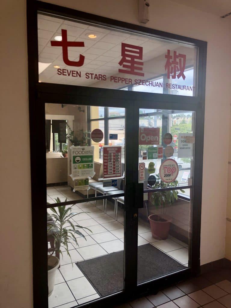 Entrance on 2nd Floor