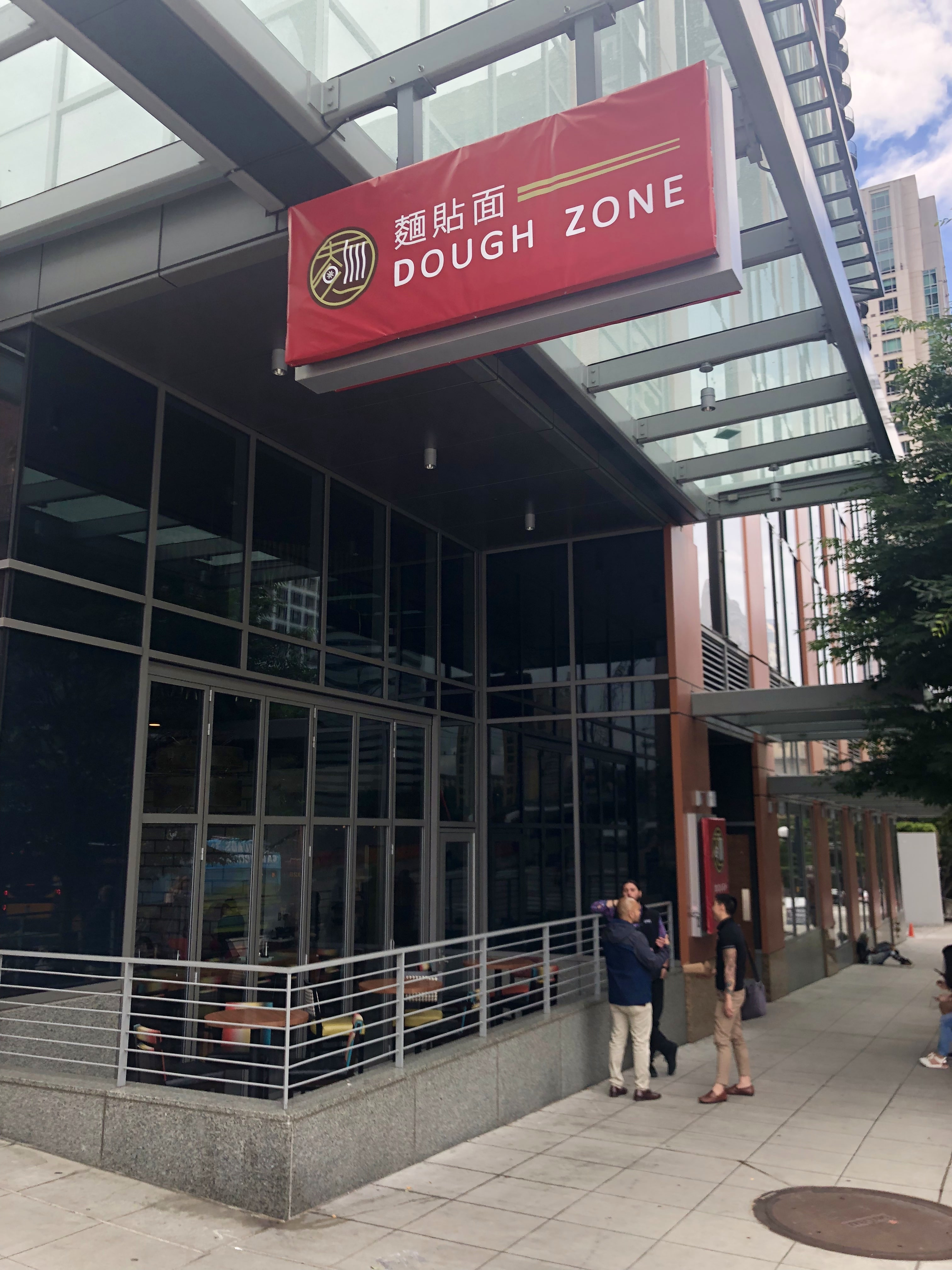 Dough Zone Downtown
