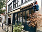 Marmite Street View Seattle