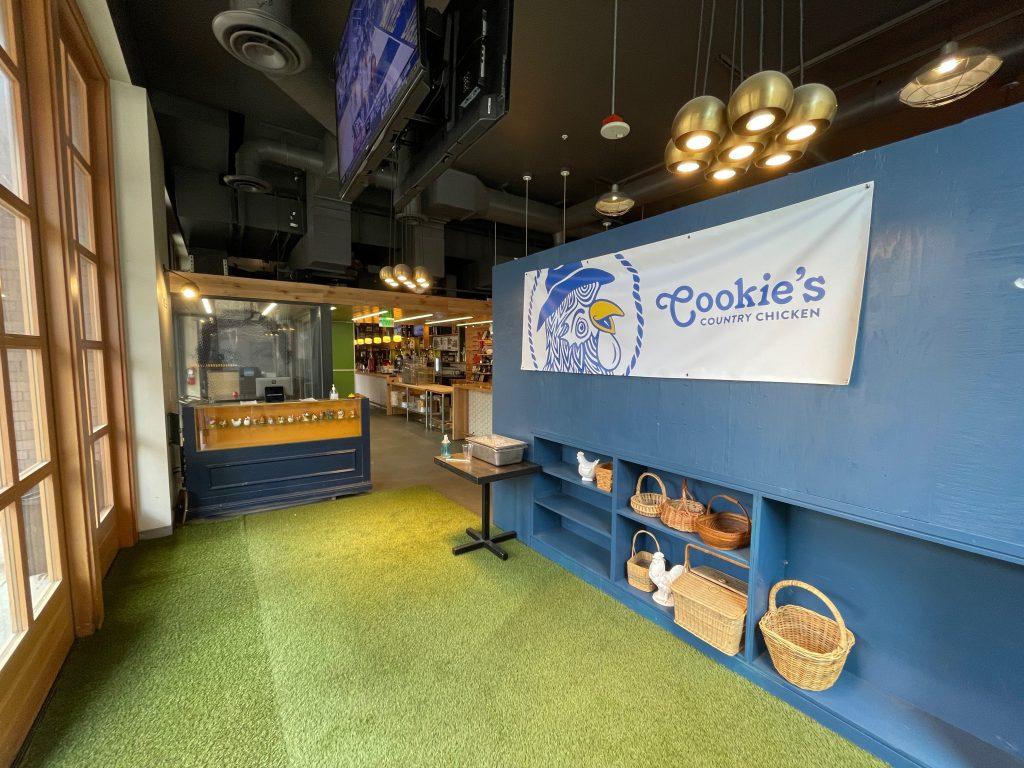Cookie's Entrance